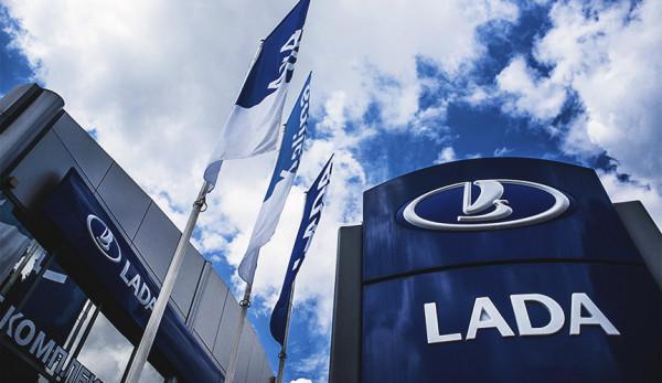 Компания LADA запускает весеннюю сервисную акцию