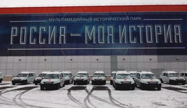Медикам Омска вручили ключи от 60 универсалов Lada Largus