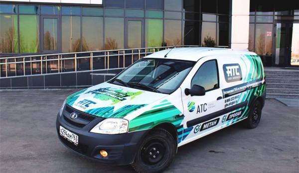 Фургон Lada Largus сможет ездить на трёх видах топлива