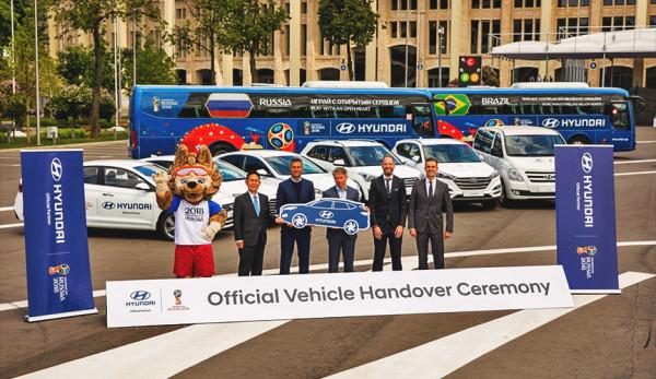 Hyundai Motor осуществила передачу 530 автомобилей для использования во время проведения Чемпионата мира по футболу 2018