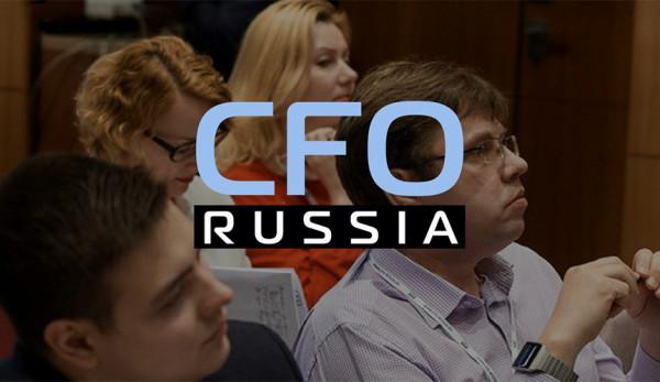 В Москве состоялся Деловой завтрак для финансовых руководителей транспортных и логистических фирм
