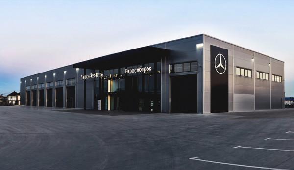«Евросибтрак» открывает новую сервисную станцию для коммерческих моделей Mercedes-Benz в Омске