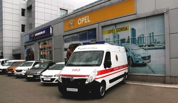 Группа компаний АИС представила новый АСМП на базе Opel Movano