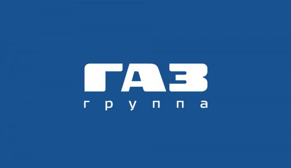 «Группа ГАЗ» представит в Нижнем Новгороде газомоторную технику в рамках международного автопробега «Газ в моторы»