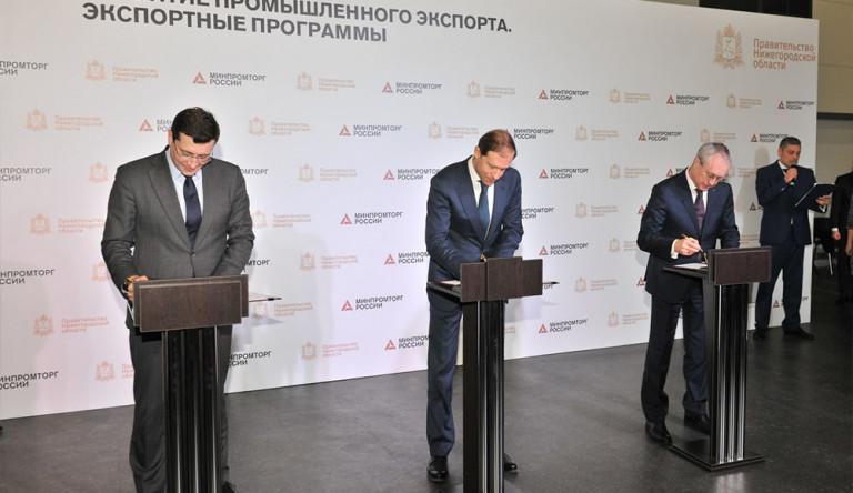 Денис Мантуров, Глеб Никитин и Вадим Сорокин подписали СПИК о создании производств новых моделей на базе предприятий «Группы ГАЗ»