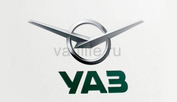 У компании УАЗ появился новый дилерский центр в Ростове-на-Дону
