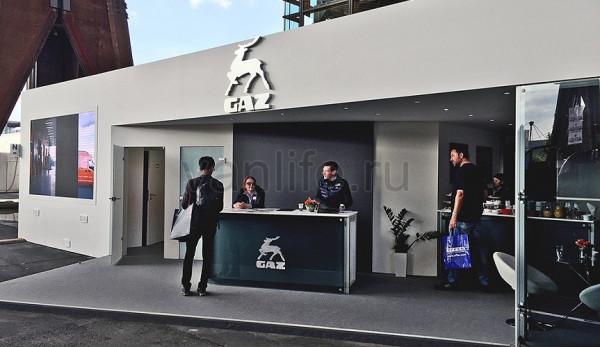 Группа ГАЗ на выставке IAA 2016 в Ганновере