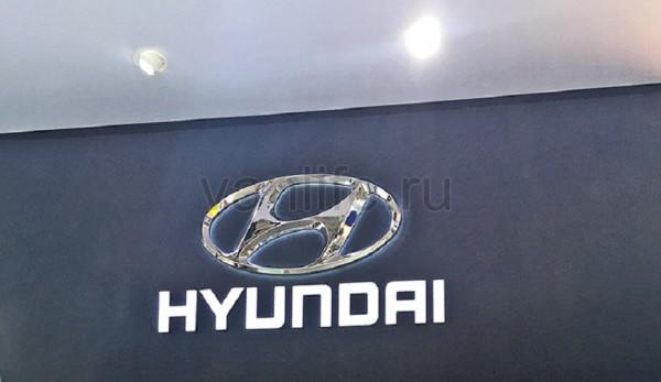 Hyundai на выставке IAA 2016 в Ганновере