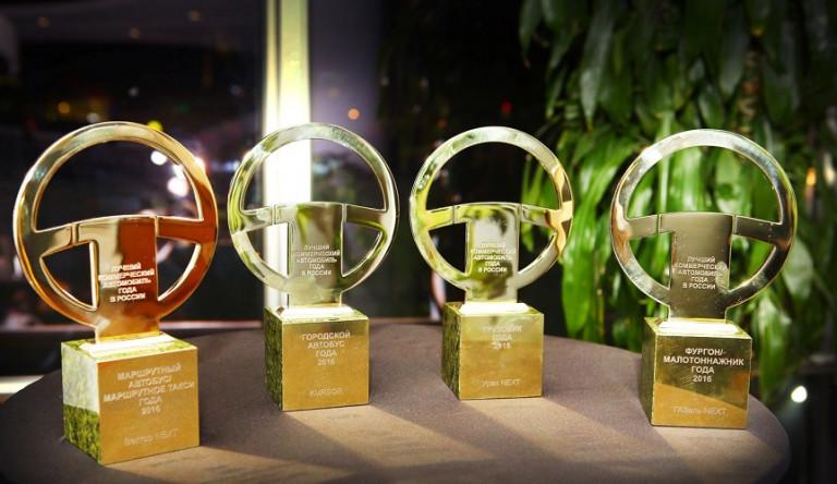 «Группа ГАЗ» завоевала четыре награды конкурса «Лучший коммерческий автомобиль года в России»