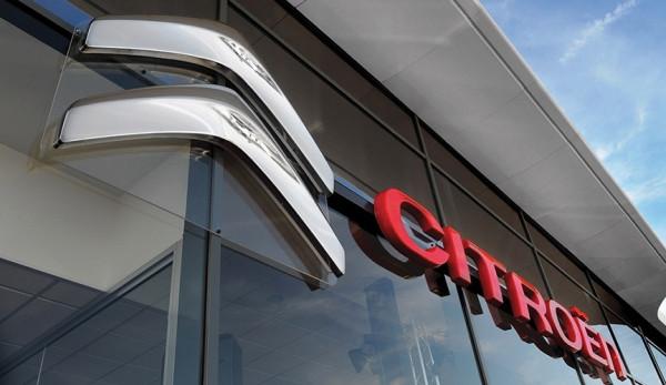 В марте состоялось официальное открытие нового дилерского центра марки Citroen «Самарские автомобили ЮГ»