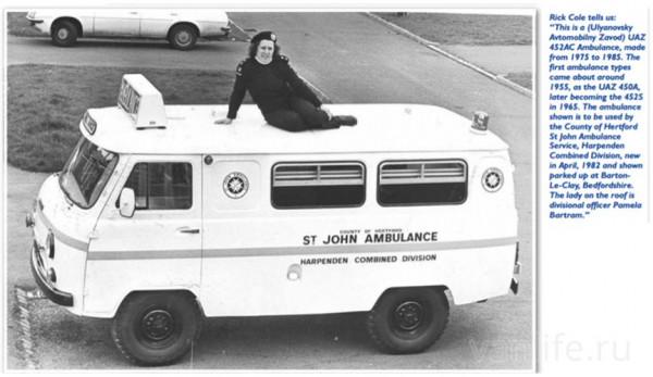 Праворульный УАЗ Буханка для британской скорой помощи