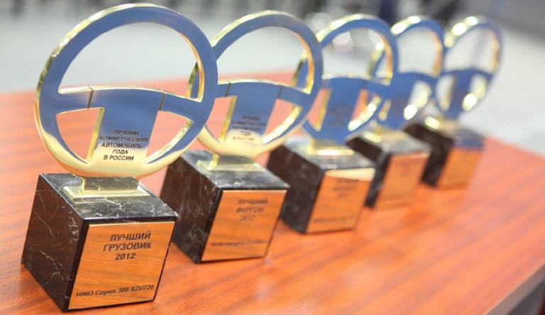 Конкурс «Лучший коммерческий автомобиль года в России»