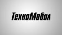 ТехноМобил