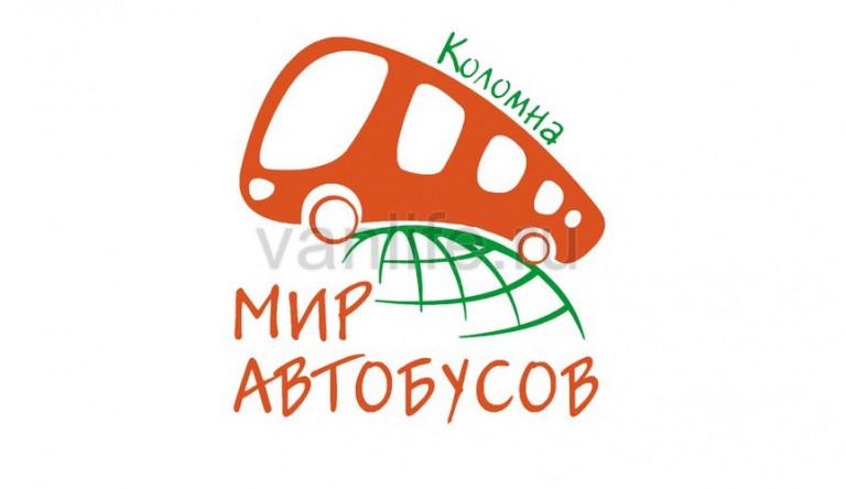 Превью к международной выставке автобусов МИР АВТОБУСОВ Коломна 2016